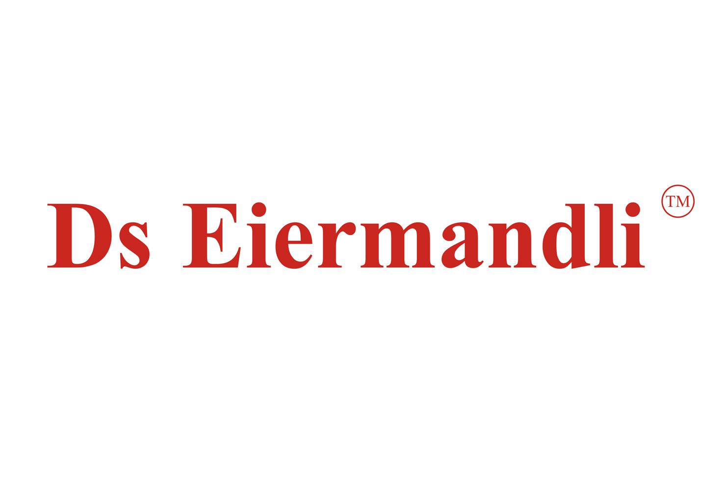 Bild 1 vom Ds Eiermandli Grafikdesign